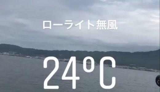 お盆休み初日、、、1ヶ月ぶりの琵琶湖でリフレッシュ