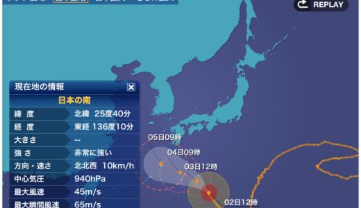 おいっ!おいっ!おいっ!台風5号(ルノー)その進路勘弁してくれよ。