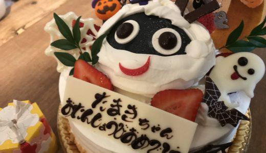 娘の誕生日ケーキのクオリティがすごかった