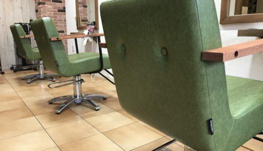 5年間ありがとう!椅子を新調しましたよ