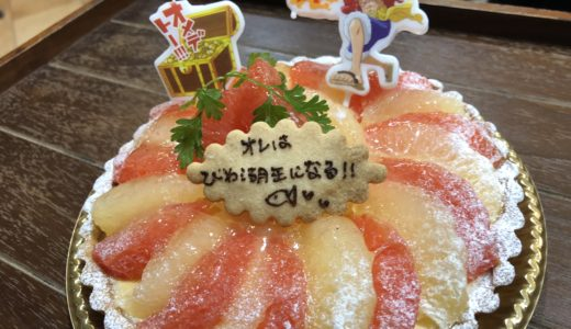 誕生日をスタッフにお祝いしてもらいました^_^