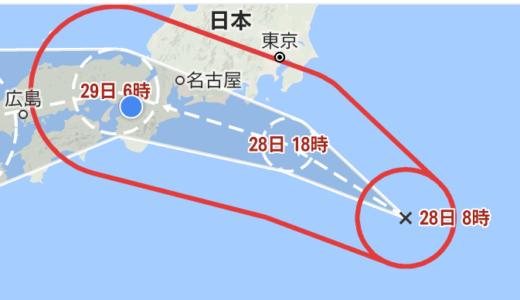 台風12号接近によるelfoからのお知らせ