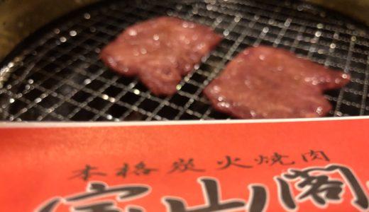 スタッフと焼き肉、、、♫