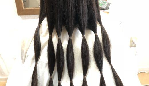 バッサリ35センチカット→ヘアドネーションに寄付