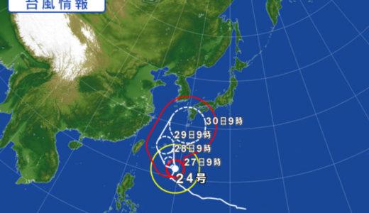 台風24号、、また関西来るの?