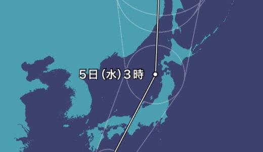 台風21号接近につき4日火曜日の営業を取りやめます