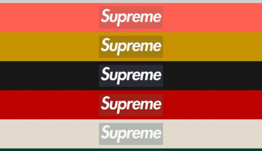 Supreme Box Logo Crewneck今週やね!