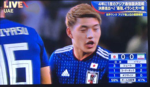 サッカー日本代表アジアカップ決勝進出!やるね^_^