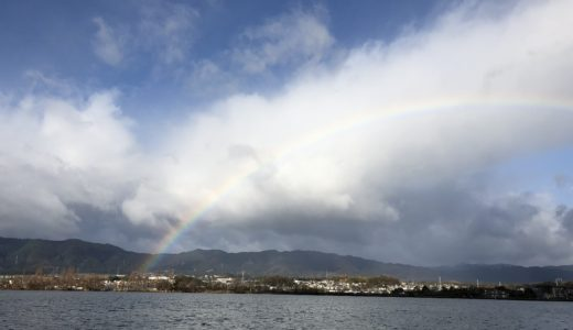 インスタ映えな琵琶湖の虹、、、釣果は厳しいぞ!!