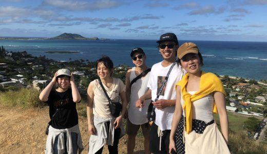 elfoの社員旅行Hawaii旅日記!!