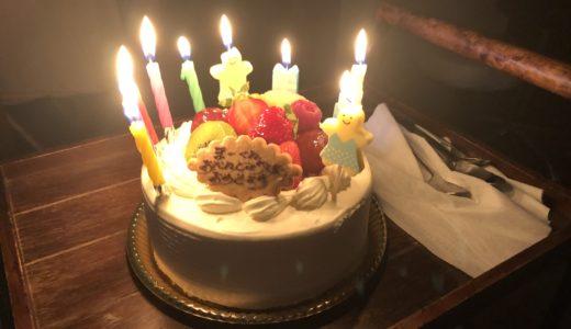 5月17日は私の誕生日🎂|elfo(エルフォ)八木学