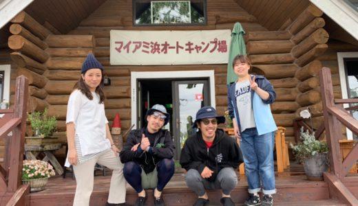 琵琶湖マイアミ浜でスタッフみんなとキャンプ!!