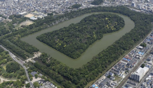 百舌鳥・古市古墳群、ユネスコ世界遺産に登録決定