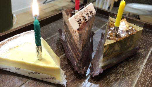 誕生日おめでとう🎉スタッフでお祝い🥂