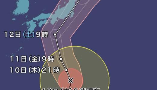 台風19号接近、、、