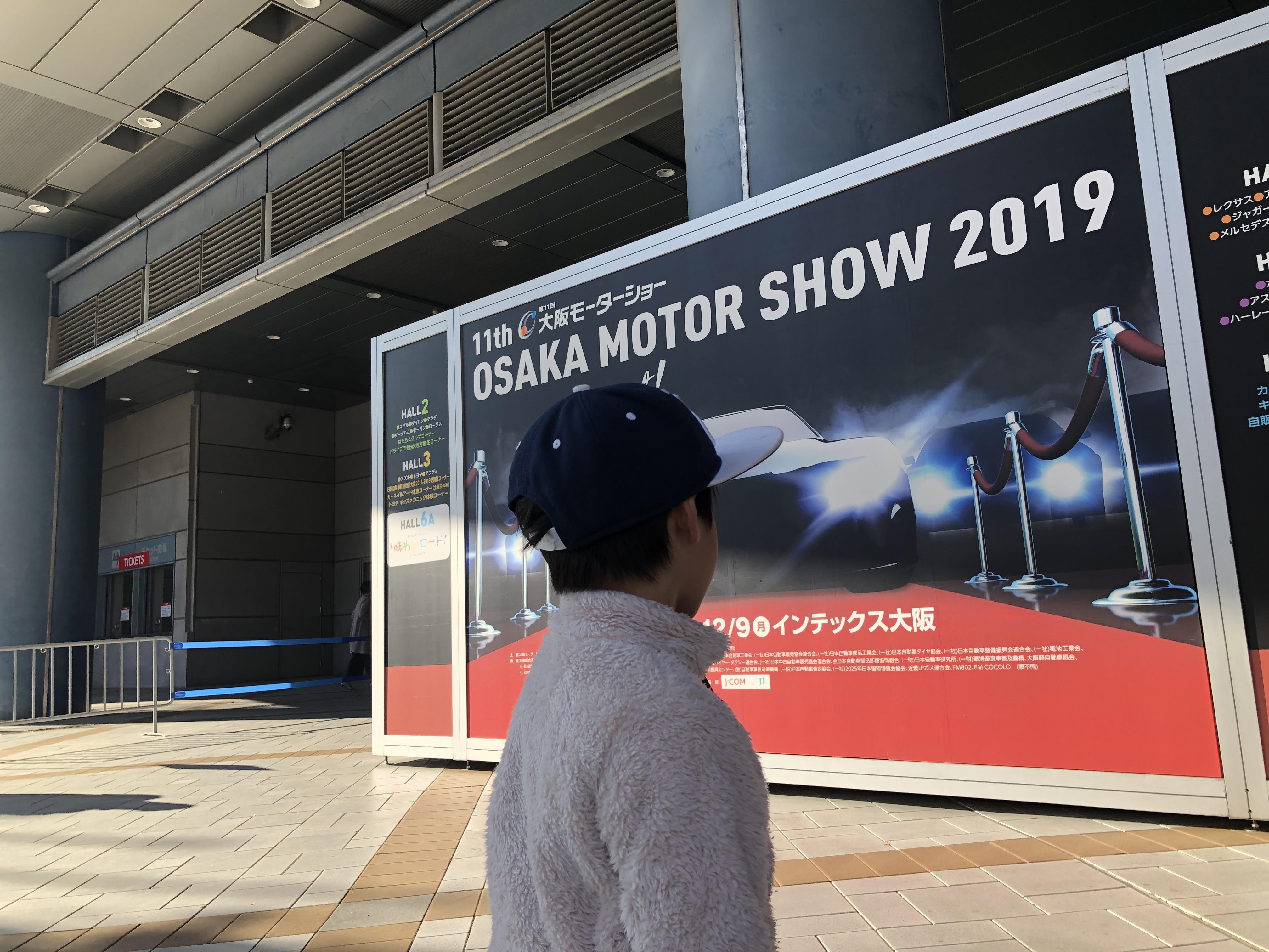 車好きの次男と大阪モーターショー2019