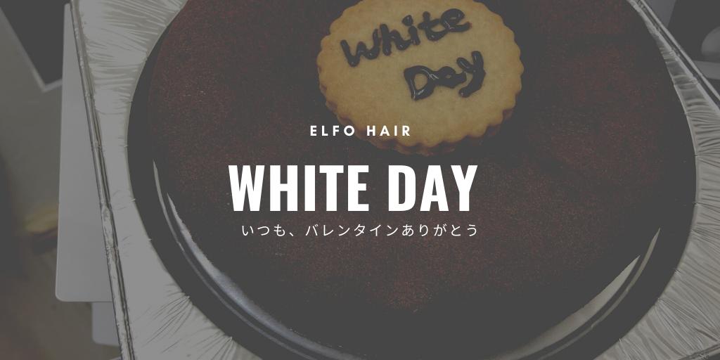 3月14日はホワイトデー!!けやき通りのおすすめカフェ【あおみどり】のケーキ