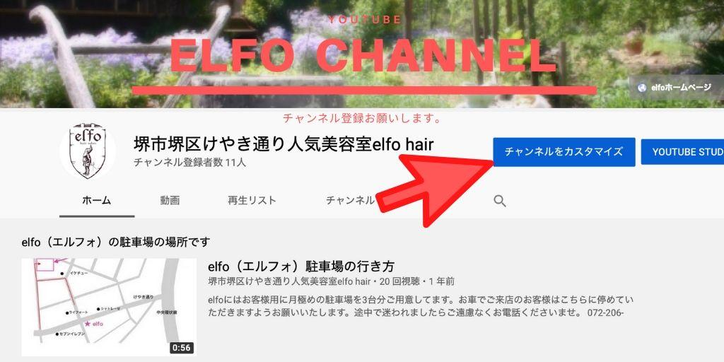 YouTubeにセルフヘアアレンジ動画UPしましたよー