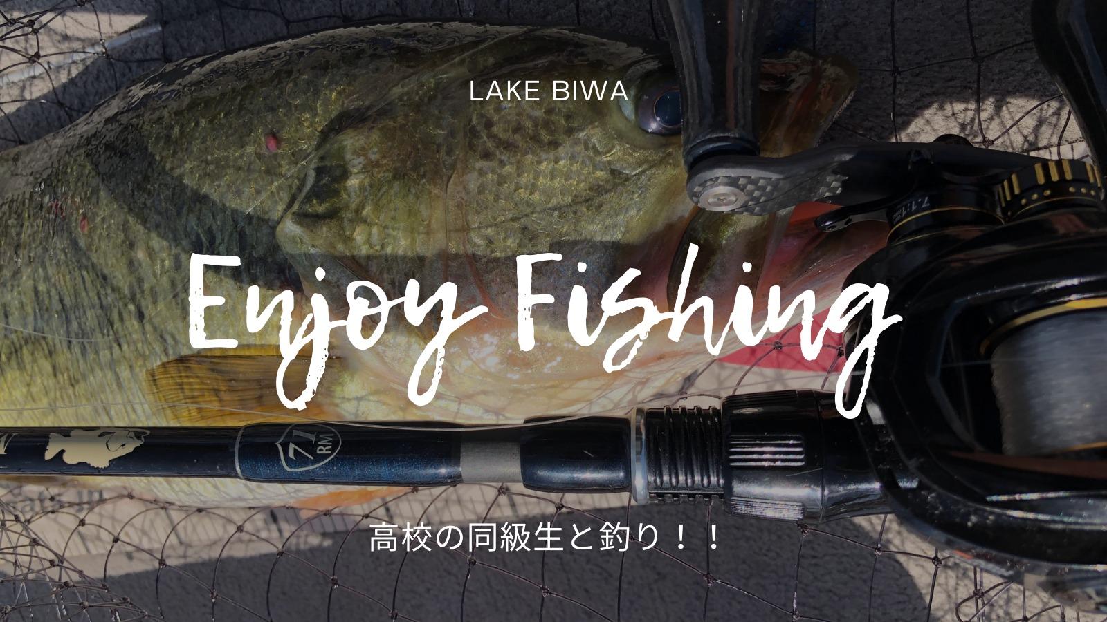 最近釣り行ってへんの?ってよく聞かれる。